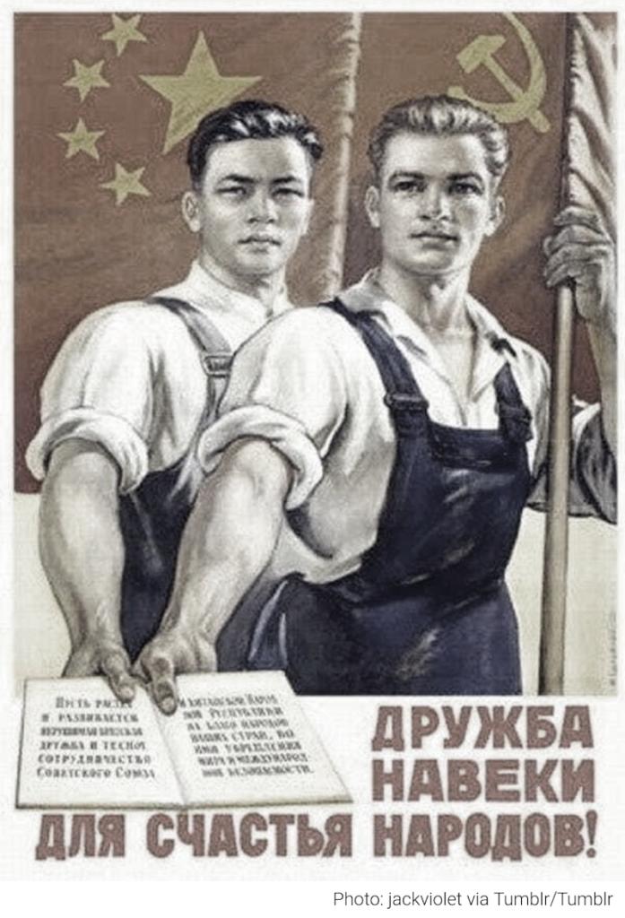 Amicizia Sino-Sovietica