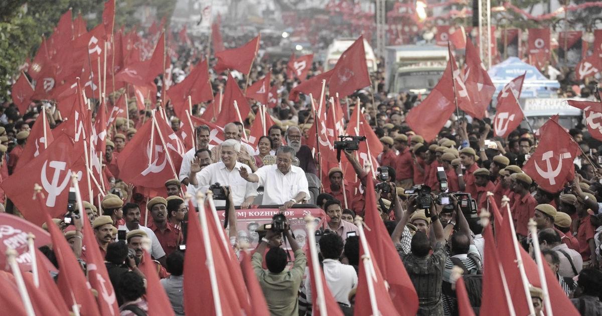 Comunisti Kerala