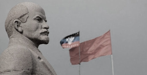 Bandiera Donetsk Lenin