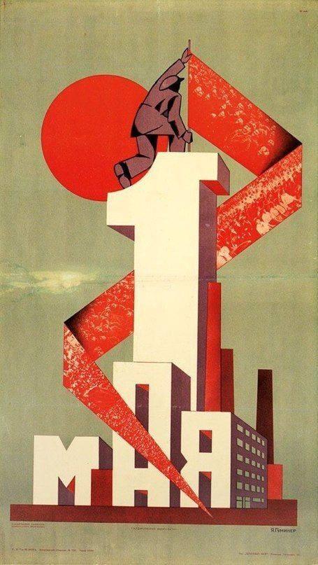 Manifesto Primo Maggio URSS