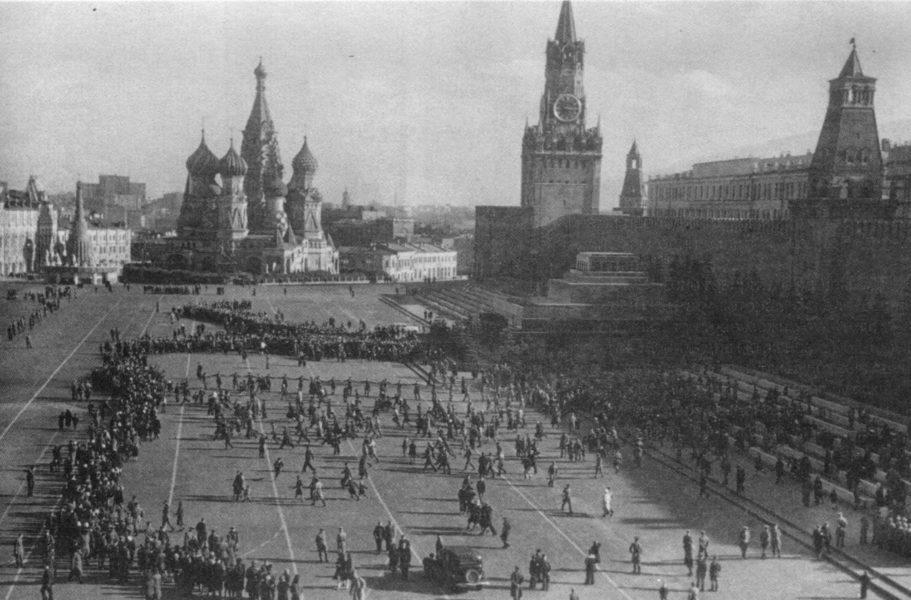 Piazza Rossa Mosca