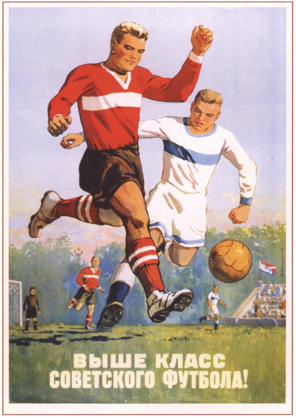 calcio sovietico