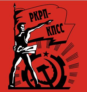 Partito Comunista Operaio Russo