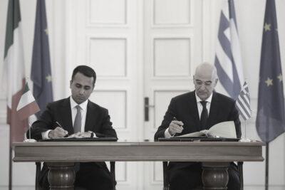 Accordo ZEE Italia Grecia