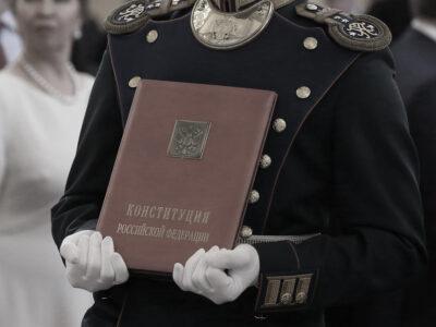 Costituzione Federazione Russa