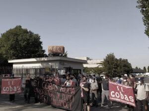 Presidio del SI Cobas davanti alla sede della TNT di Roma del 23 luglio