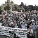 kke piazza syntagma