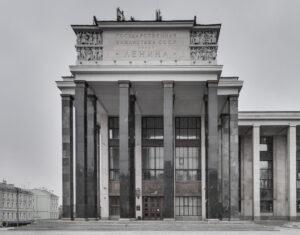 Biblioteca Statale Mosca