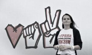 S. Tikhanovskaya