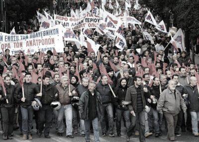 Manifestazione PAME