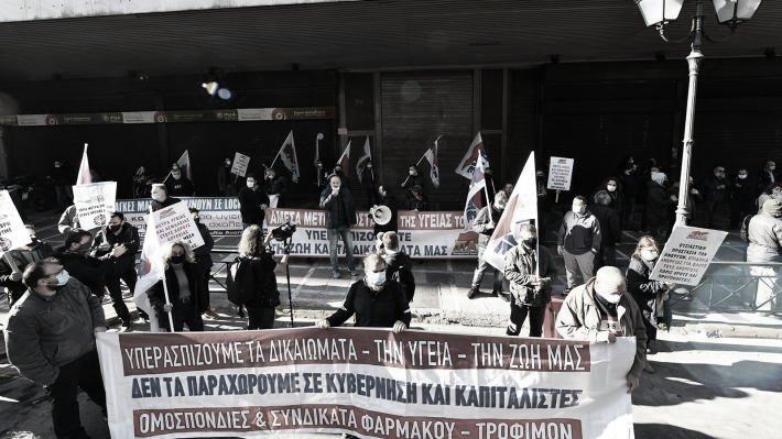 Sciopero Grecia 26 novembre