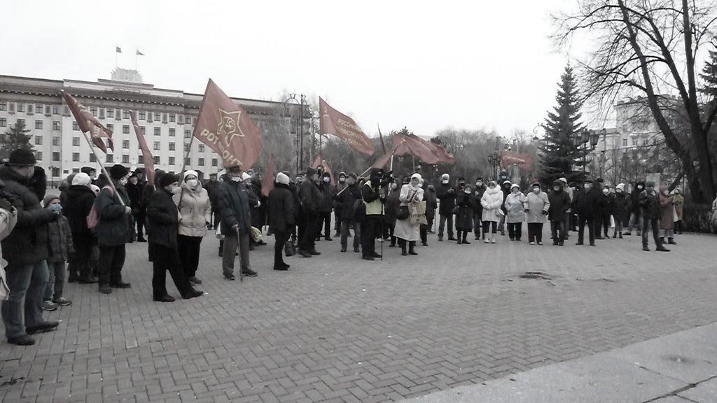 Manifestazione a Tyumen