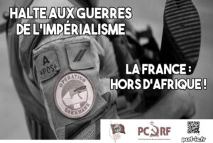 Conferenza contro la Françafrique_PCRF