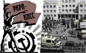 Comunicato del Partito Comunista Operaio Russo su massacro scuola di Kazan